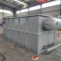 果蔬清洗加工污水处理设备厂家