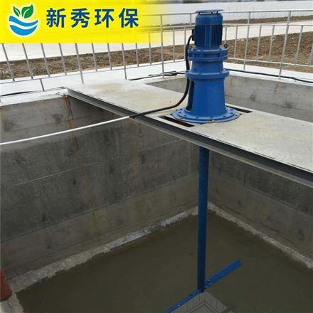 立式环流搅拌机立式 环流 搅拌器厂家质保