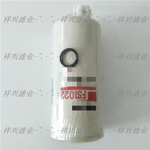 FS19732燃油滤芯FS19732货源充足