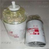 FS1242油水分离滤芯FS1242做工精细