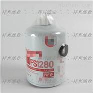 供应FS19525油水分离滤芯FS19525质量上乘