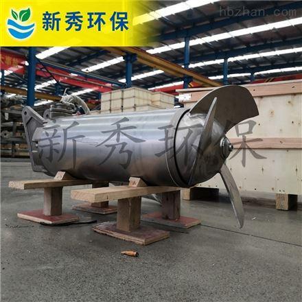 平浆式加药 搅拌机推流型潜水搅拌器厂家