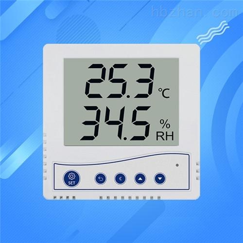 温湿度传感器变送器485液晶显示高精度