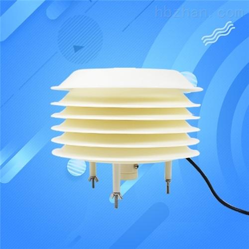 模拟量型百叶盒温湿度变送器