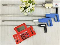 烟气LB-62烟气分析仪