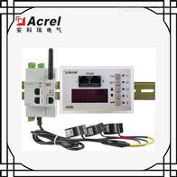 機房智能小母線監控系統 智能母線系統