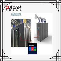 无线智能母线接头监测装置 智能小母线系统