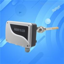 模拟量型管道式超高温温湿度变送器