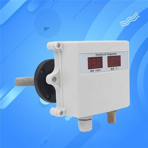 模拟量型数显管道式温湿度变送器