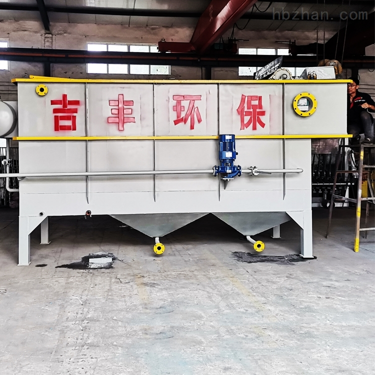 新型溶气气浮机
