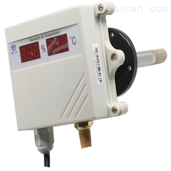 485型数显管道式温湿度变送器