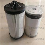 供应FS53014油水分离滤芯FS53014做工精细