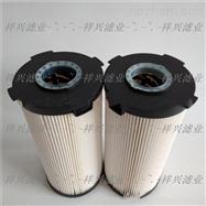 FS53040油水分离滤芯FS53040质量达标