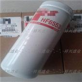 HF6553液压油滤芯HF6553货源充足 量大优惠