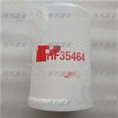HF35464液压油滤芯HF35464量大优惠