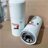 批发LF9001机油滤芯LF9001使用长久