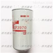 供应LF3970机油滤芯LF708批发价格销售
