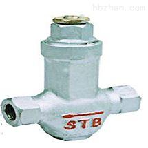 STC-可调恒温疏水阀