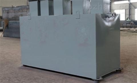 小型污水处理设备系列