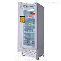 药品冷藏箱YC-330