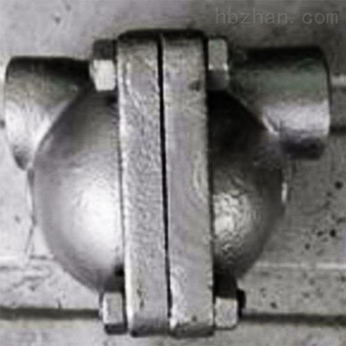 CS41H-16C-小口径立式疏水阀