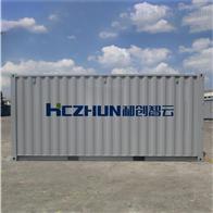 HCMag磁混凝污水处理设备厂家价格