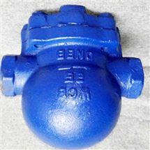 SFT14、SFT44-杠杆浮球式蒸汽疏水阀