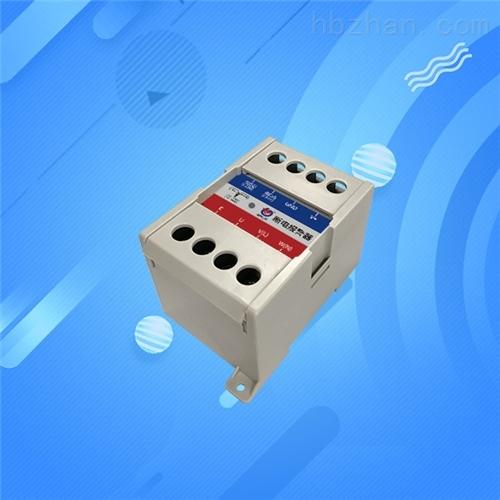单相三相断电 报警器 停电报警485 机房动力