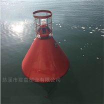 海洋远程定位浮标 小型浮标PE