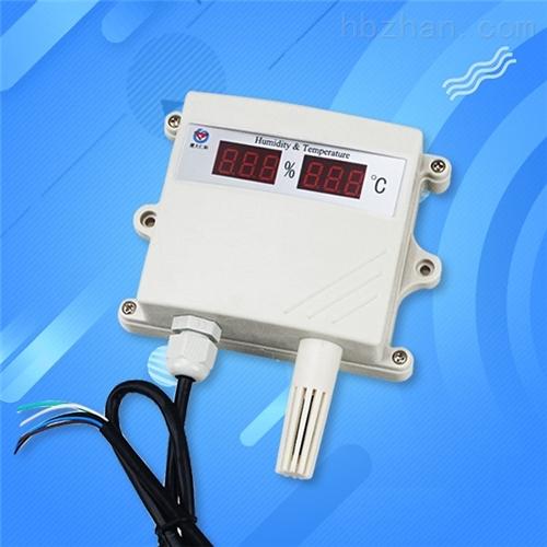 温湿度传感器变送器4-20mA数码管显示