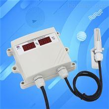 温湿度变送器传感器4-20mA数码管显示
