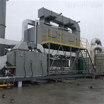 凹版印刷廢氣催化燃燒設備