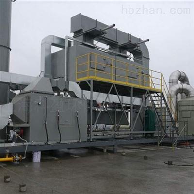 凹版印刷废气催化燃烧设备
