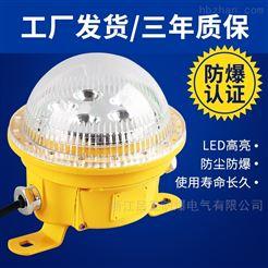 耐高温仓库圆形隧道灯LED隔爆泛光灯5W10W20