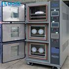 两层式恒温恒湿试验箱