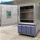 高低温老化试验箱执行标准