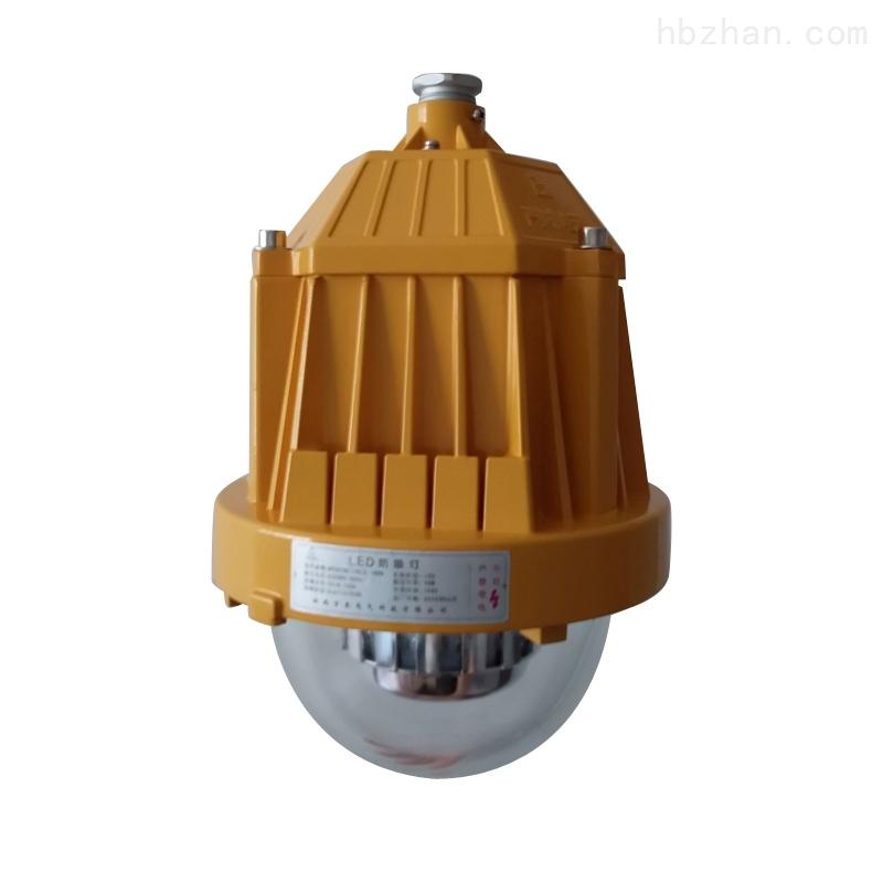36W|48W防爆平台灯BPC8765矿井油罐区电厂
