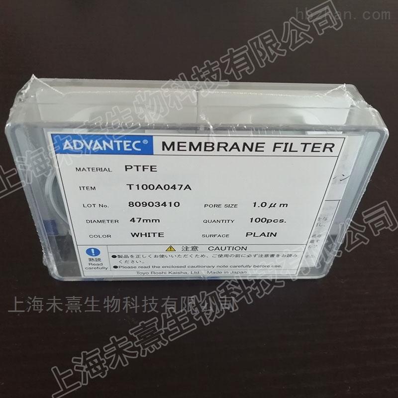 ADVANTEC聚四氟乙烯膜1um疏水性滤膜