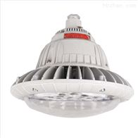 吊杆式LED防爆照明灯HRD91-100W节能吸顶灯