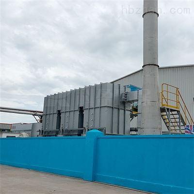 VOC制药厂废气处理解决方案