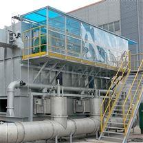 热能回收制药废气处理设备