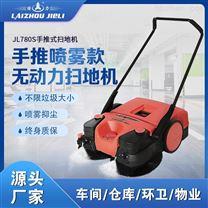 结力手推式扫地机 工业养殖场道路清扫车