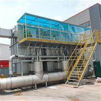 化工厂废气处理设备生产厂家