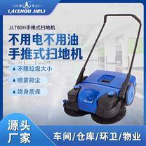 結力工業掃地機工廠車間用無動力道路掃地車