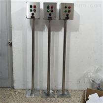 不锈钢防爆操作柱BZC8060-D6K3G