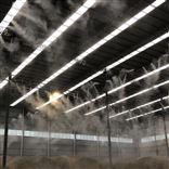 车间人造雾喷雾降温设备