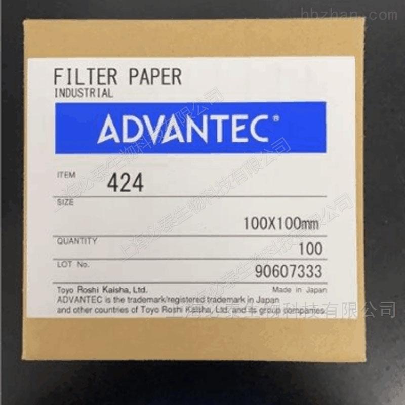 日本TOYO ADVANTEC No.424工业滤纸