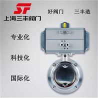 D681X-16P不鏽鋼衛生級食品氣動快裝蝶閥卡箍式焊接式