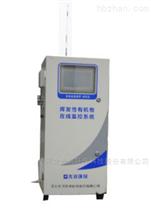 XHAQSP-802挥发性污染源有机物在线监控系统