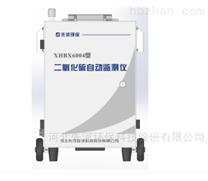 XHBX6004型二氧化硫自动监测仪
